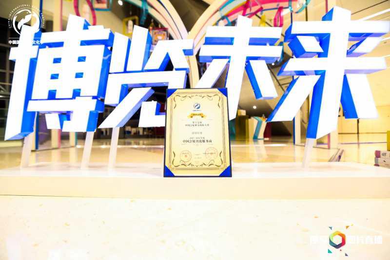 """即享影像荣获""""2018年度中国会展名优服务商""""大奖!"""